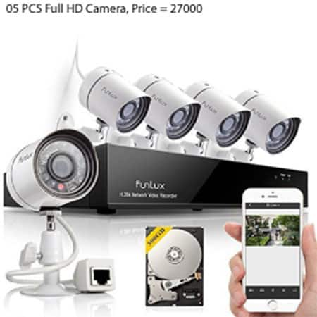 cctv camera for home price