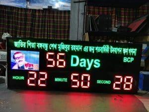 Bangabandhu Sheikh Mujib 100 years countdown led machine