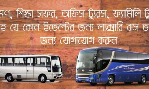 Tourist AC Mini Bus Rental For Safe Office Transport Solution In Dhaka