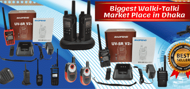 walkie talkie sales in Uttara
