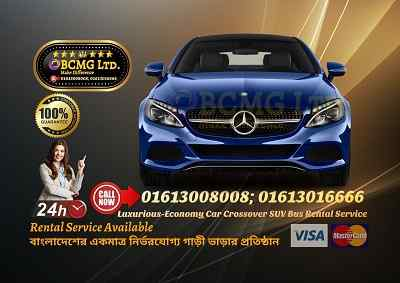 Mercedes Benz CLA Class Sedan Rent For Event In Nikunjo Dhaka