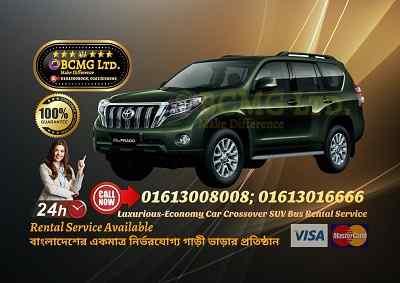 Toyota Prado 2015 SUV Monthly Rental Service In Link Road Dhaka
