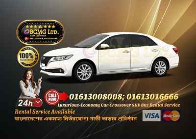 Your Trusted car rental in Bangladesh