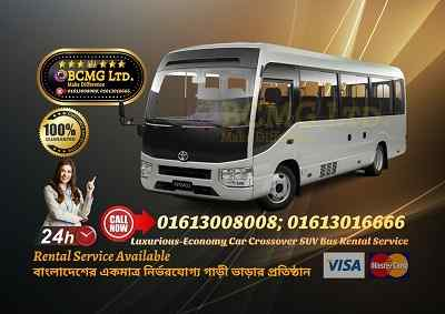 Bus hire for Official Group Tour in Bangladesh