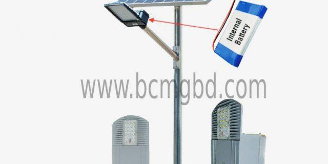 Solar LED Street Light (Integrated)